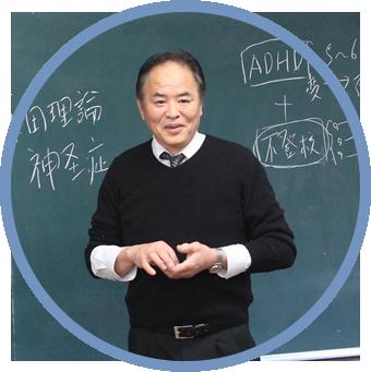 代表 嶋田 聡